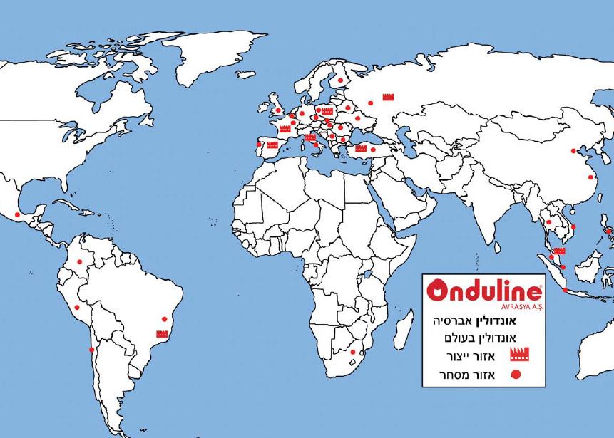 אונדולין בעולם